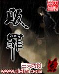 小說龍小山沈月蓉