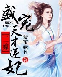 主角叫蘇洛女主叫林妙顏的小說